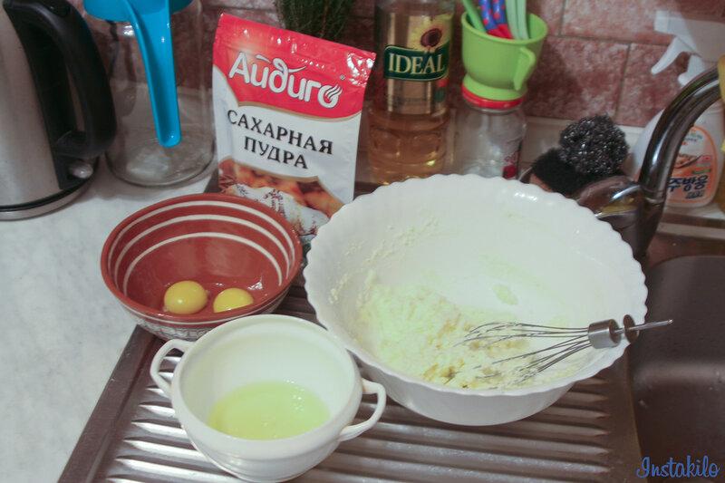 Подготовка крема