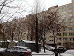 Софийская ул. 32к1