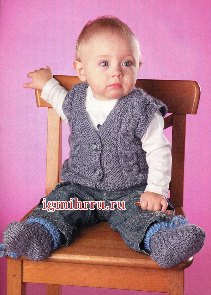 Для малыша 6-12 месяцев. Теплый жилет и пинетки с узором из кос. Вязание спицами
