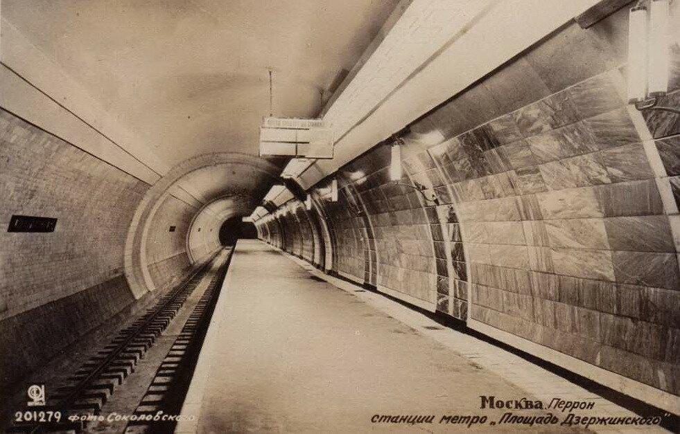 21362 Перрон станции метро «Площадь Дзержинского».jpg