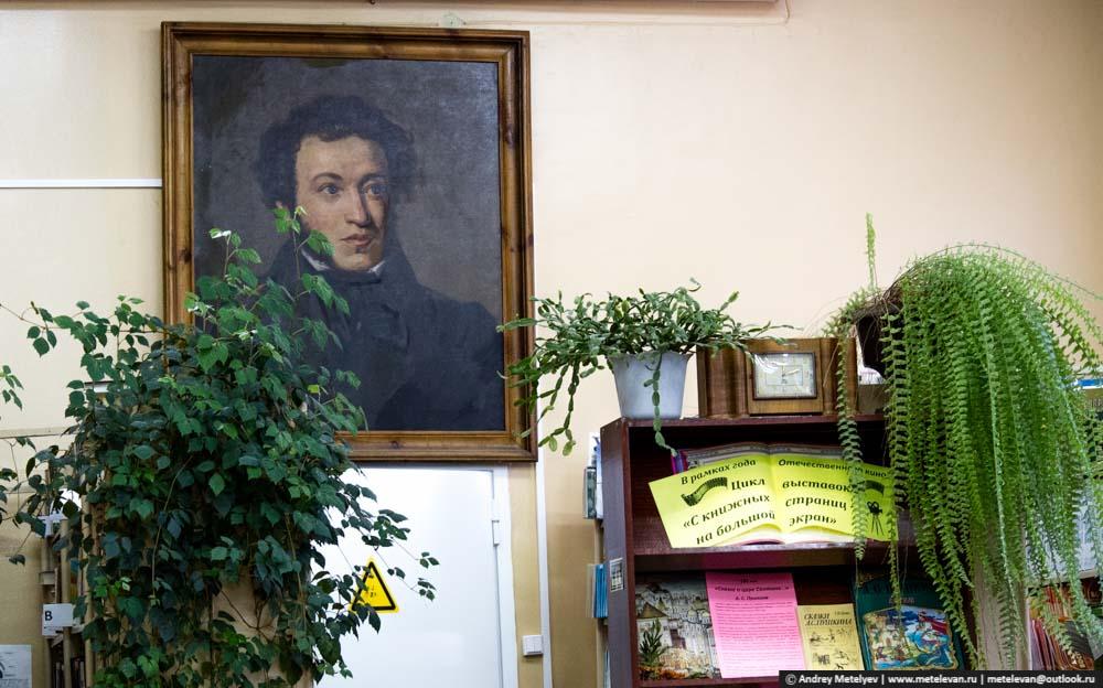 портрет А.С. Пушкина в библиотеке Пушкина
