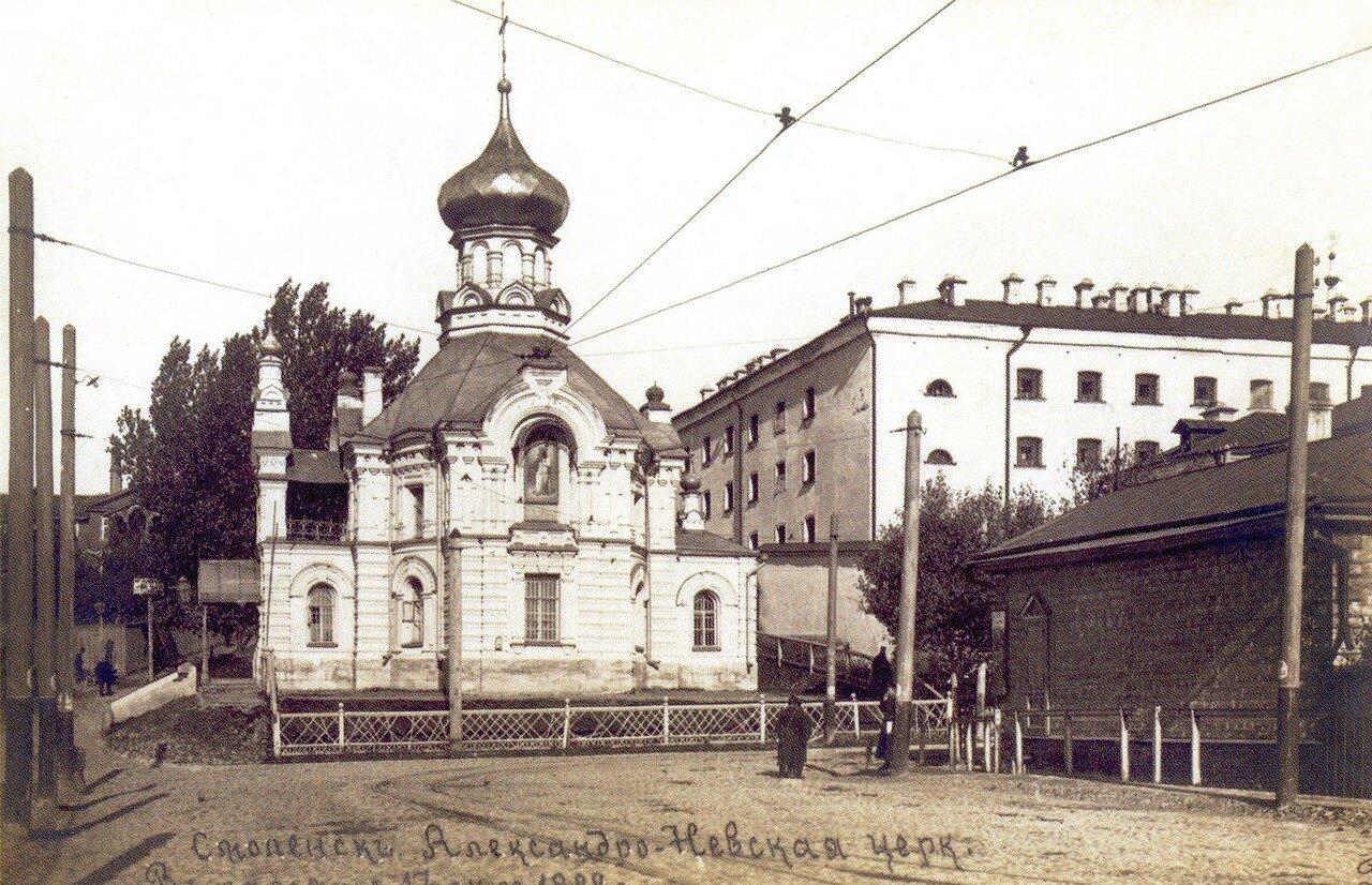 Церковь Александра Невского и Покровская тюрьма