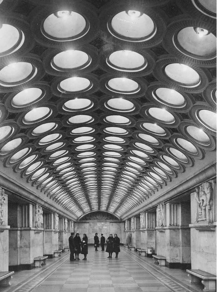 Платформа станции метро «Электрозаводская»