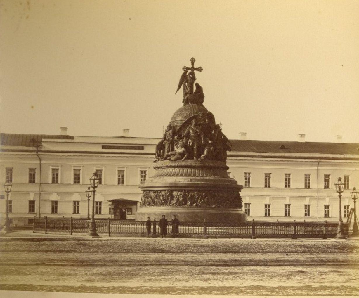 Памятник 1000-летию России и Присутственные места