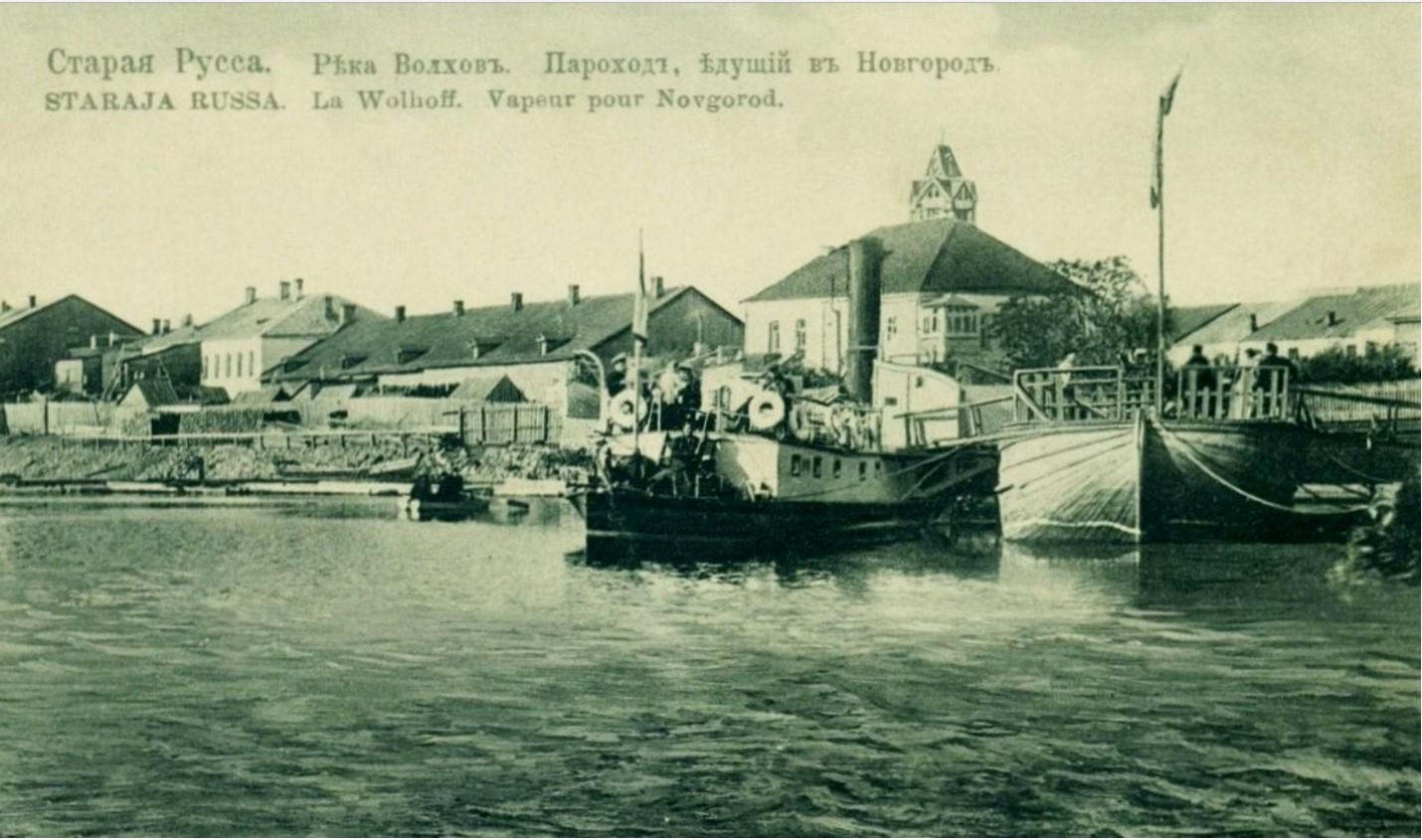 Река Полисть. Пароход, идущий в Новгород