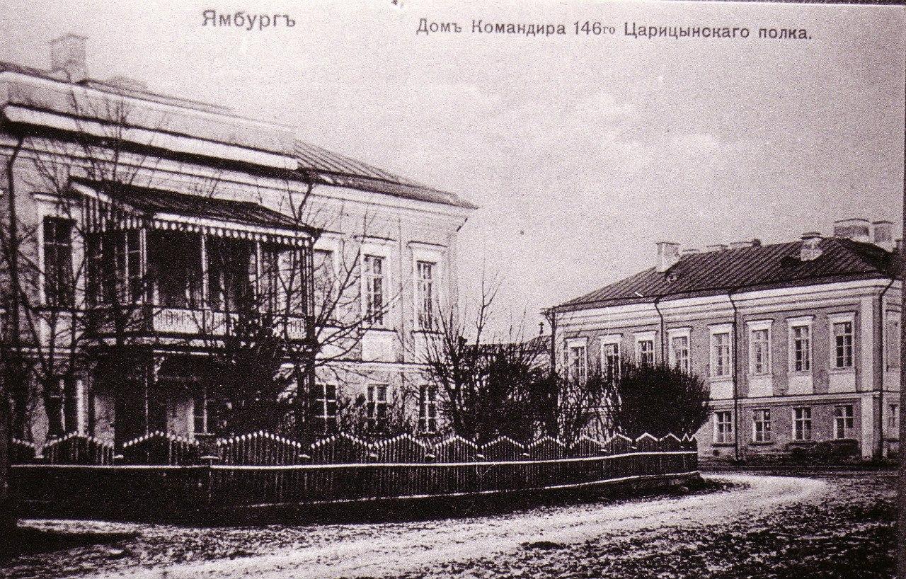 Дом полкового командира и лазарет