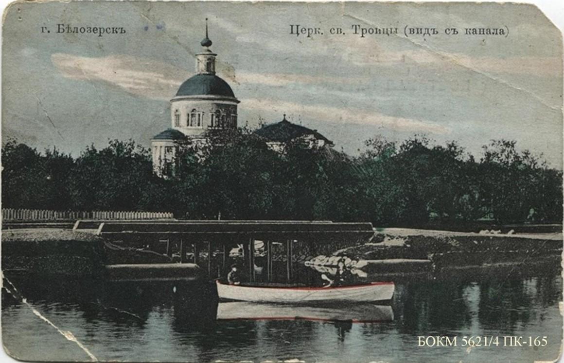 Церковь Святой Троицы» (вид с канала)