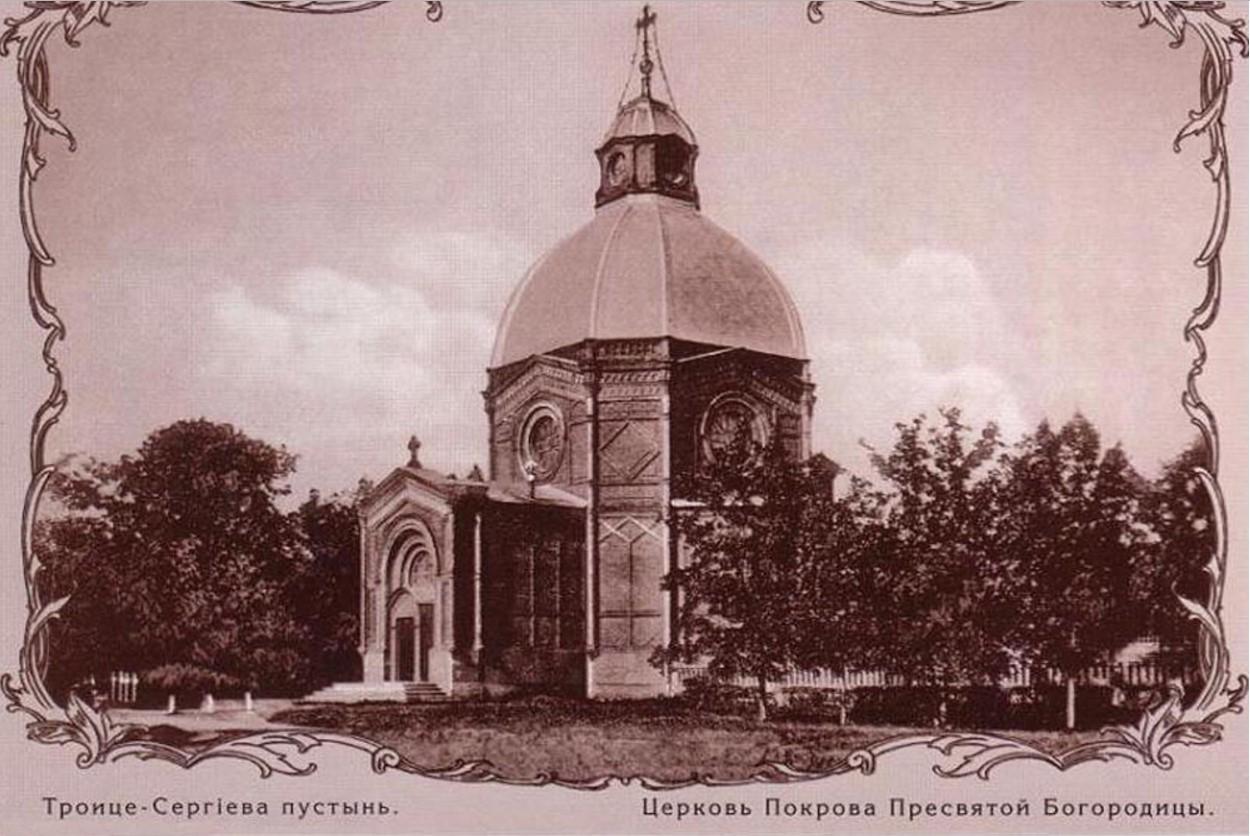 19. Покровская церковь в Сергиевой пустыни