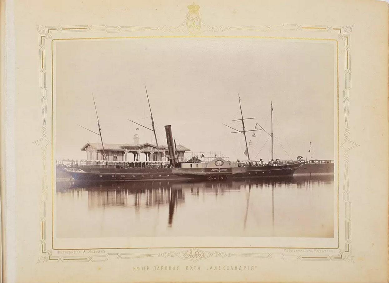 Императорская паровая яхта «Александрия»