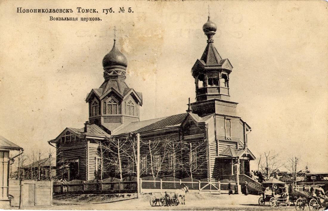 Церковь Даниила Пророка (Вокзальная)