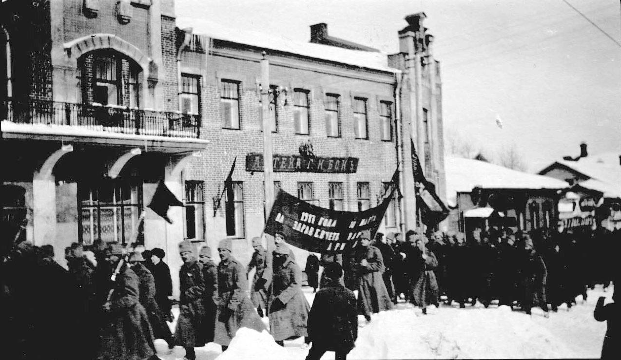 Демонстрация солдат 697-й пехотной дружины на ул. Московской