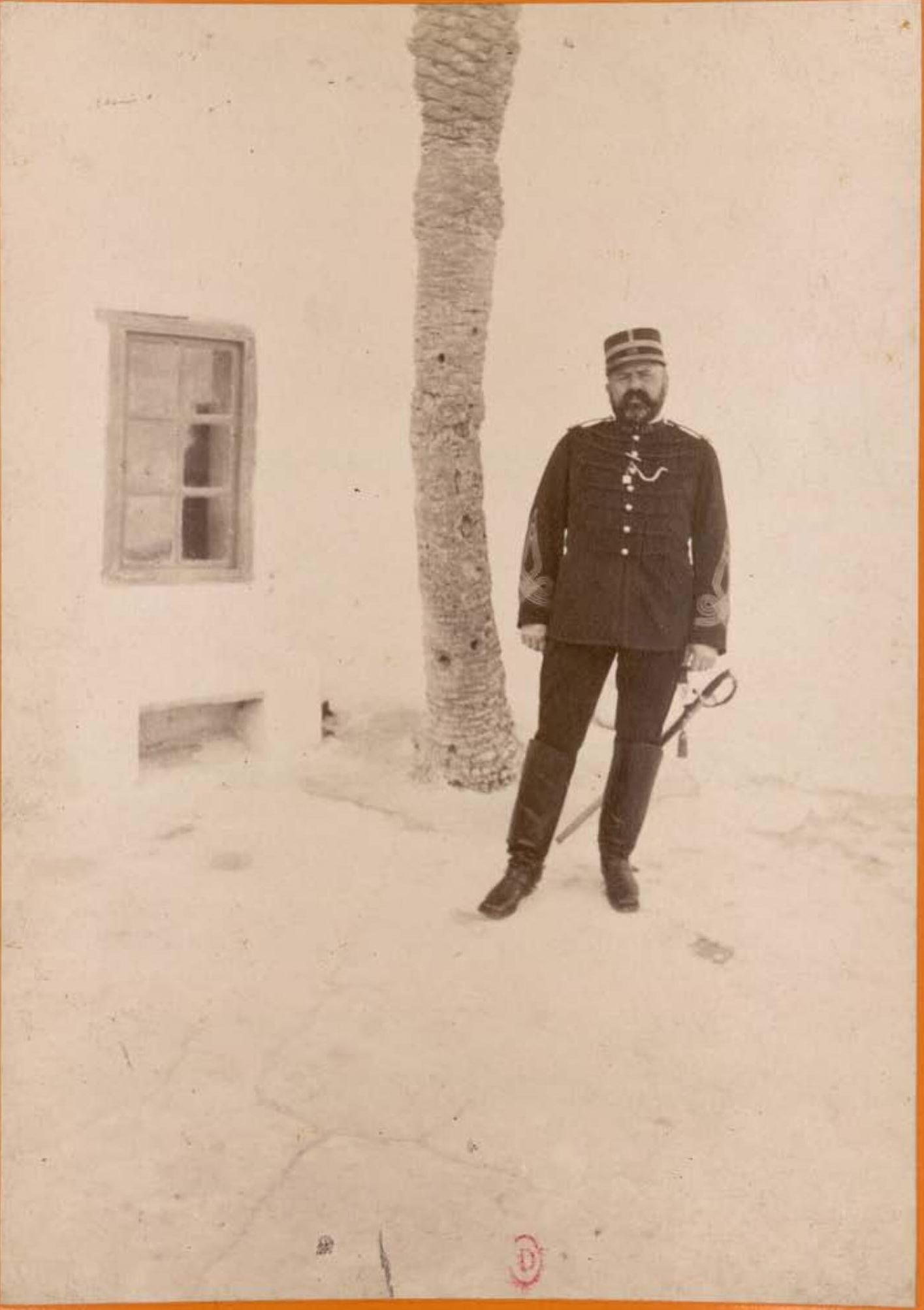 Археологическая миссия в Тунисе. Офицер