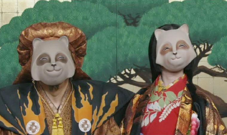 2005 - Дворец Тануки (Сэйдзюн Судзуки).JPG