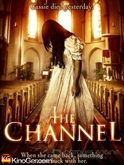 The Channel - Ihr Tod ist nur der Anfang (2016)