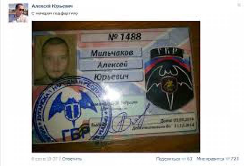 """Российский нацист Мильчаков: """"Если Донецк начнут ровнять, как Грозный, мы все равно не приедем. Пусть воюют местные за 15 тысяч"""""""