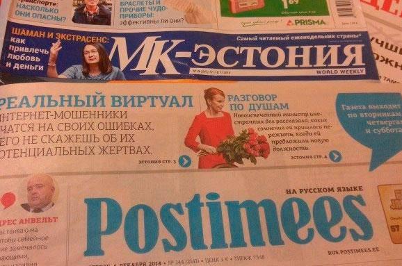 """""""Прощай, немытая Россия"""": Эстония прекратила выпуск прессы на русском языке"""