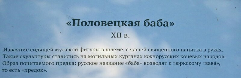 https://img-fotki.yandex.ru/get/93949/140132613.412/0_1ef2c3_9c7532da_XL.jpg