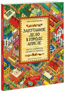 book-1492081996.jpg