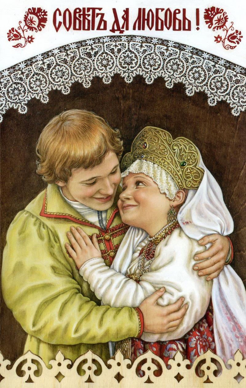 Поздравления с днем свадьбы на старославянском