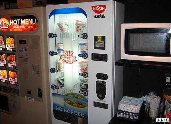 Уникальные торговые автоматы из Японии