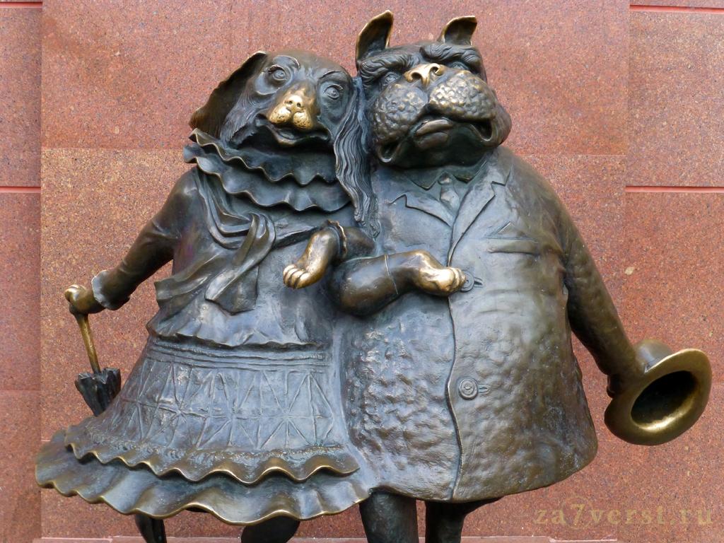Краснодар, памятник, собаки