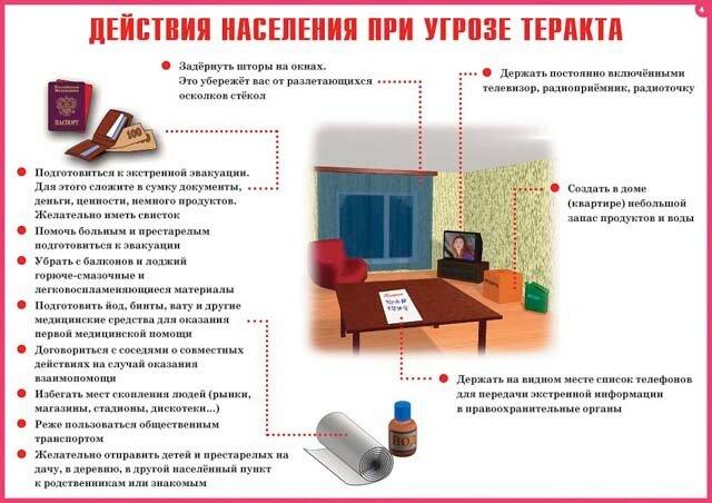 инструкция.jpg