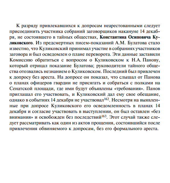 https://img-fotki.yandex.ru/get/93949/199368979.14/0_1aefc1_f271413c_XXXL.png