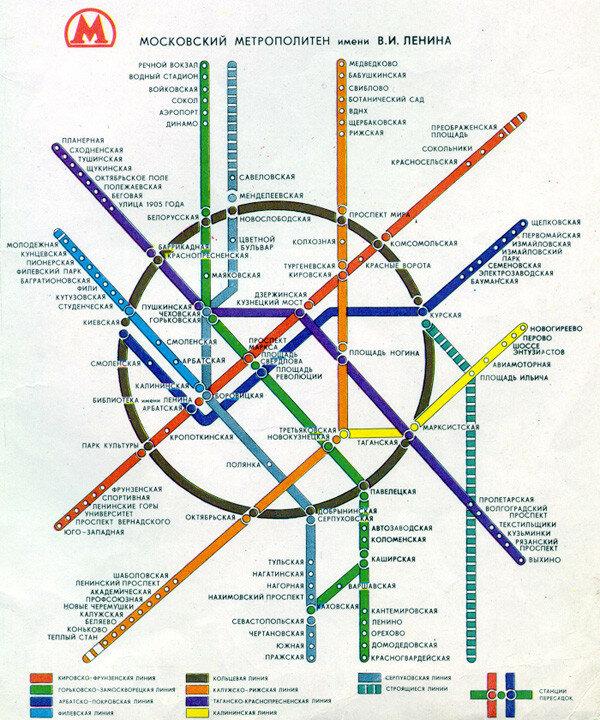 metro.ru-1989map-small1.jpg