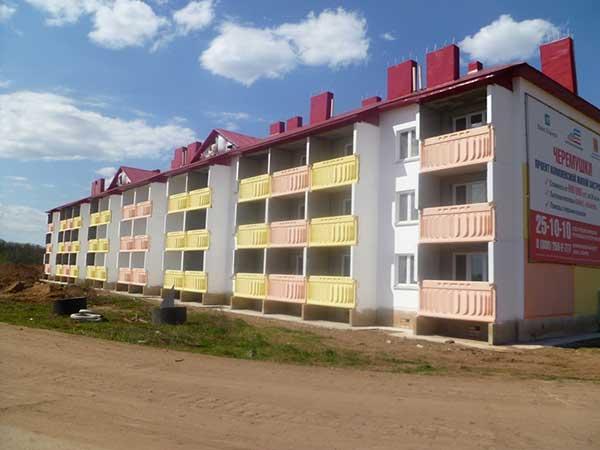 Кировским бюджетникам предлагают ипотеку по 6%