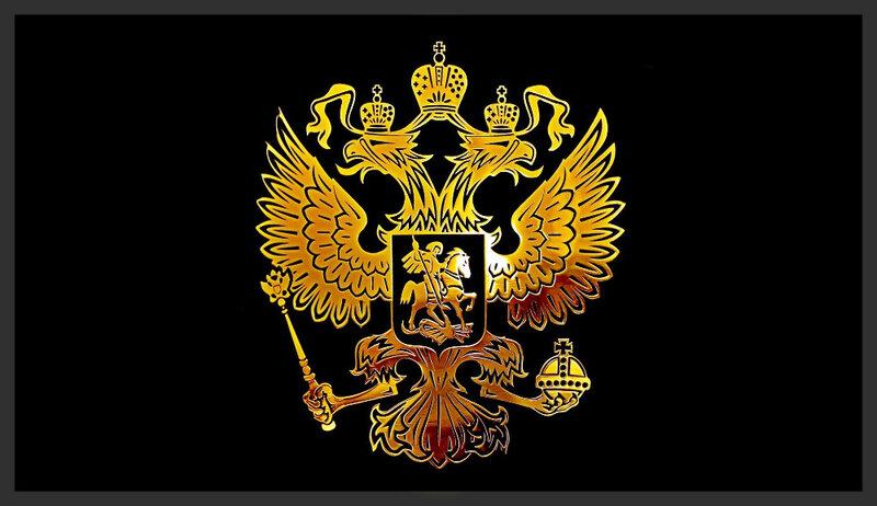 скачать заставку на телефон герб россии № 34292 без смс