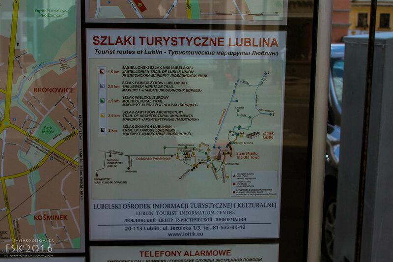 Lublin-26.jpg