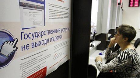 Путин определил основные направления всфере общественно полезных услуг