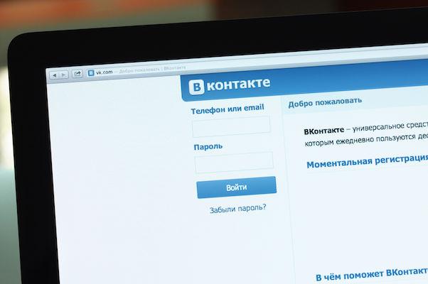Mail.ru вIполугодии увеличила выручку на11,6%
