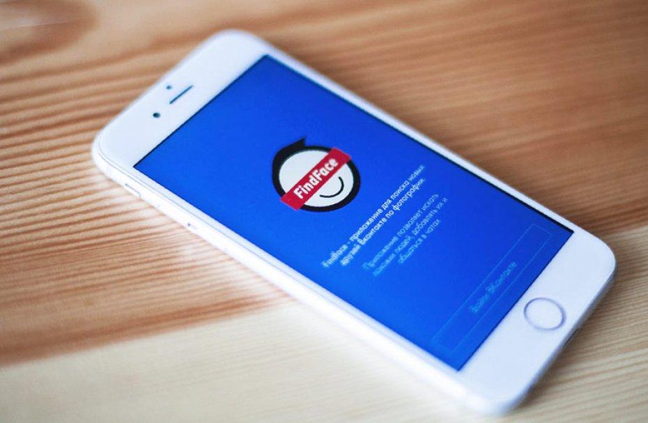 Российское приложение для поиска людей в социальных сетях взволновало американцев