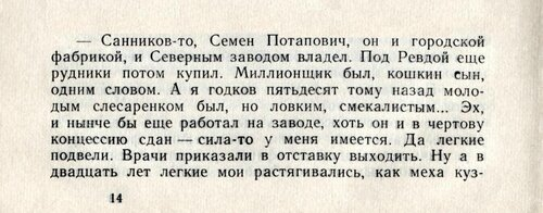 Захаров_002.jpg