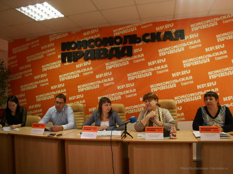 Туристическое развитие региона, Саратов, пресс-центр КП, 21 октября 2016 года