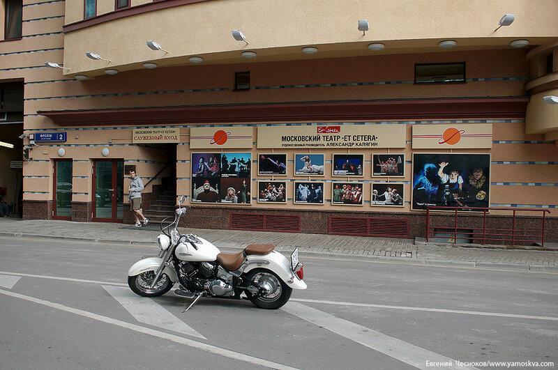 06. Театр Et Cetera. 01.09.16.02..jpg
