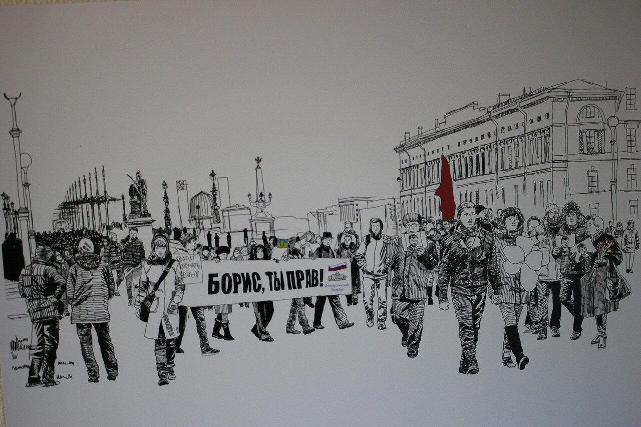 выставка народовластие