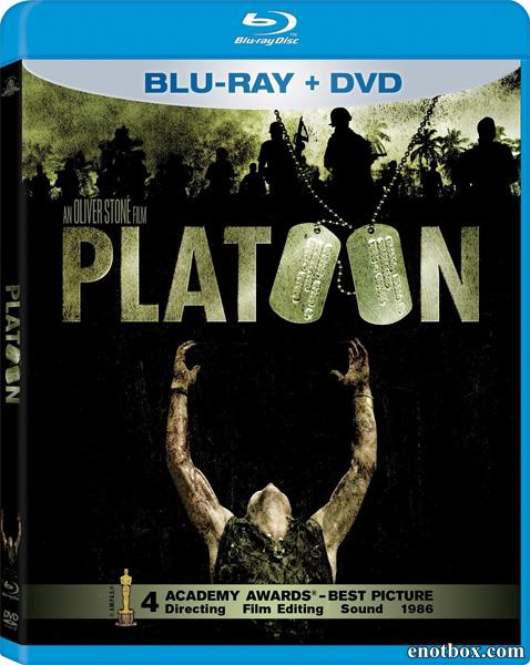 Взвод / Platoon (1986/BDRip/HDRip)