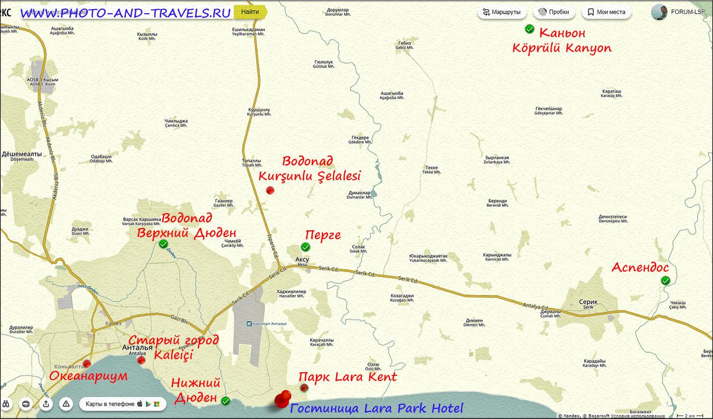 Рисунок 3. Карта со схемой расположения достопримечательностей в городе Анталия в его окрестностях. Если полетите отдыхать в Турцию, очень советую посетить все перечисленные интересные места данного курорта.
