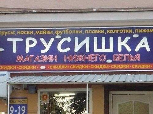 https://img-fotki.yandex.ru/get/93949/54584356.7/0_1ea4a1_932506dd_L.jpg