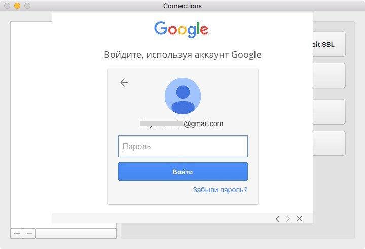 cloudmounter google drive password