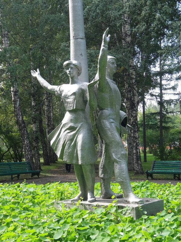 Кемерово - Скульптуры в сквере имени Федорова