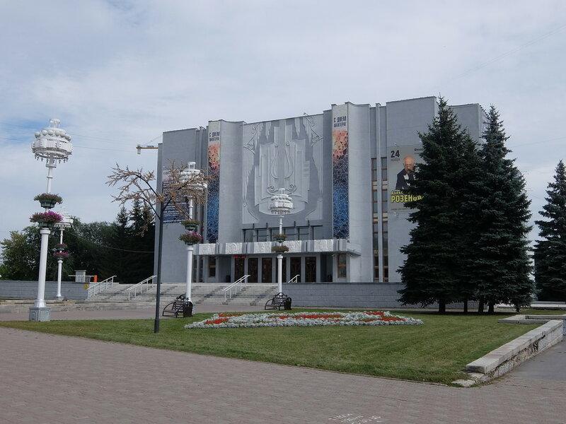 Кемерово - Филармония