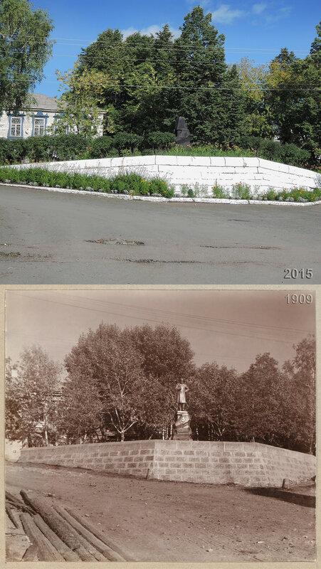 Памятник Императору Александру III в Кушве.