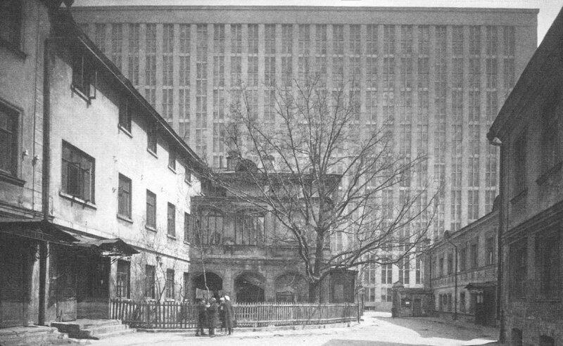 14623 Староваганьковский переулок, вид на книгохранилище библиотеки им. Ленина кон. 1930-х.jpg