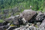 Кратер метеорита