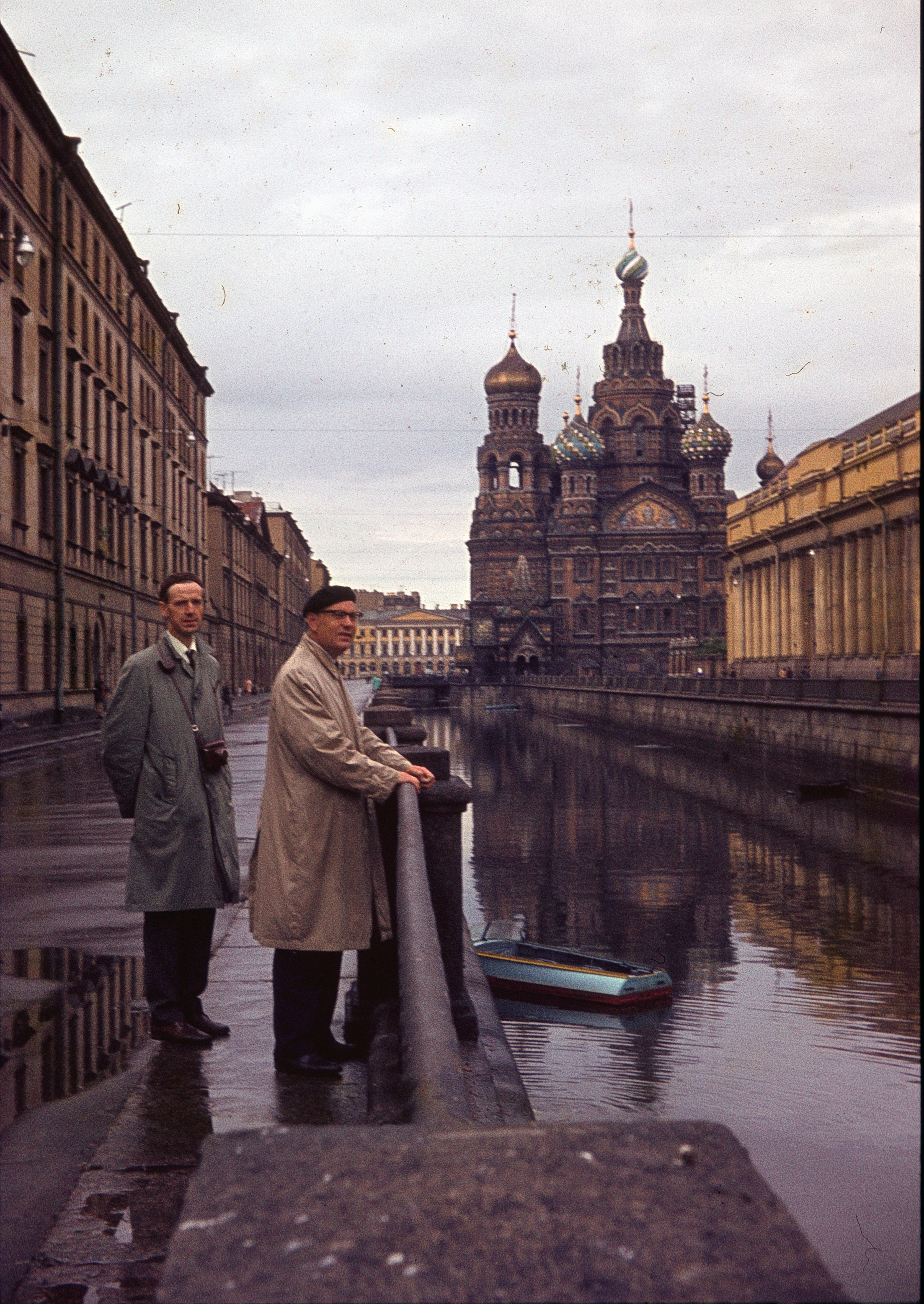 Ленинград. Канал Грибоедова