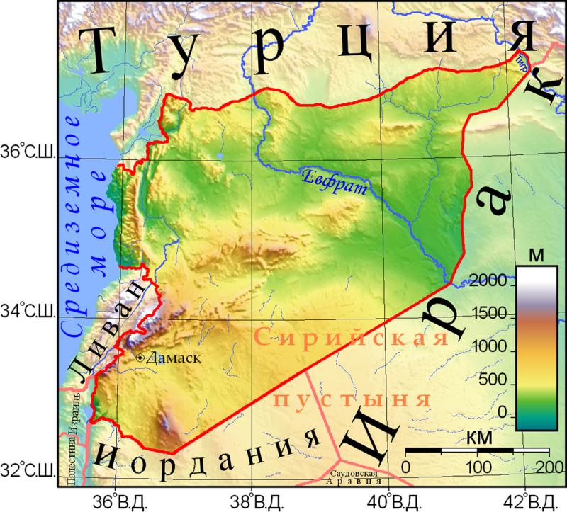 1024px-Физ._карта_Сирии.png