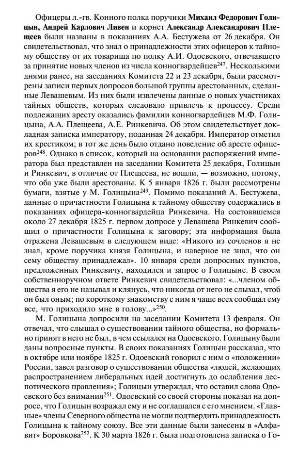 https://img-fotki.yandex.ru/get/939861/199368979.184/0_26e56e_3189c859_XXXL.png